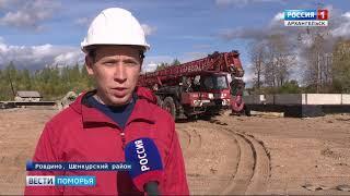 В Ровдино Шенкурского района возобновилась стройка школы