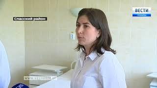 Первичное сосудистое отделение заново открыто в Спасске-Дальнем
