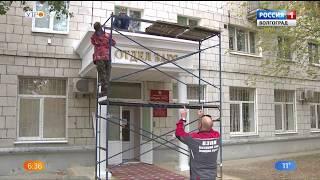 В Дзержинском районе обновляют ЗАГС