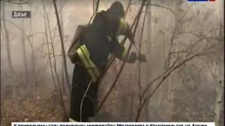 Официальное закрытие пожароопасного сезона