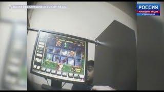 """""""Следствием установлено"""": в подпольном казино задержаны семеро"""