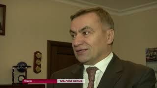 Неделя Сергея Белова в Томске