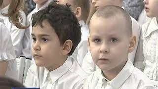 В детском саду №198 отметили День освобождения Ростова