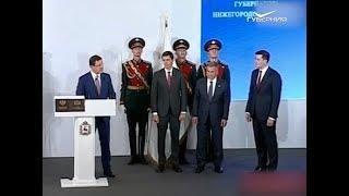Дмитрий Азаров прибыл с рабочим визитом в Нижний Новгород