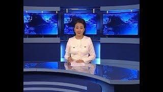 Вести Бурятия. 21-44 Эфир от 09.08.2018
