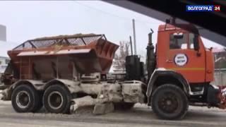 Дорожные службы Волгограда работают в круглосуточном режиме