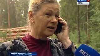 В Кирово-Чепецком районе садоводы обеспокоены вырубкой леса(ГТРК Вятка)