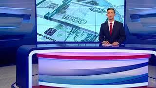 Мошенник обменял деньги ярославского пенсионера на купюры из «банка приколов»