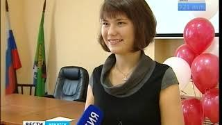 Стипендии по благотворительной программе вручили иркутским студентам