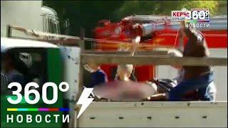 Студенты колледжа в Керчи помогали выносить раненых