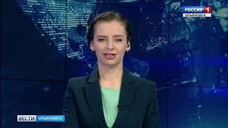 """Выпуск программы """"Вести-Ульяновск"""" - 22.10.18 - 15.25"""