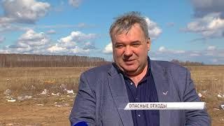В Заволжском районе появилась очередная незаконная свалка