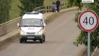 Девятилетний мальчик, пропавший под Красноярском, найден мёртвым