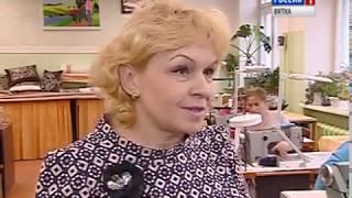 Инструктор Мурыгинского детского дома-интерната стала призером всероссийского конкурса(ГТРК Вятка)