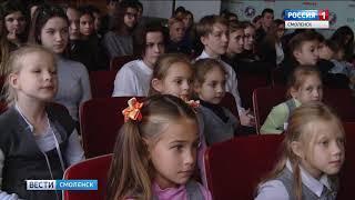 В Смоленске готовятся отметить тридцатую годовщину вывода советских войск из ДРА
