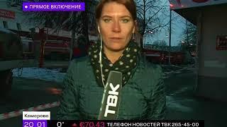 Прямое включение из Кемерово (1)