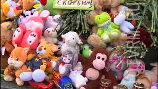 Траур по жертвам пожара в кемеровском торговом центре «Зимняя вишня»