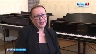 Смоленские музыканты отметили юбилей альма-матер