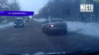 Видеорегистратор  Сбил девочку на Дзержинского  Место происшествия 27 11 2018