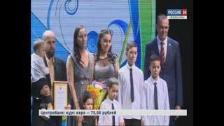В Чебоксарах чествовали финалистов республиканского конкурса «Семья года»