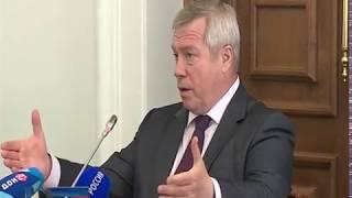 """Василий Голубев предложил построить в Ростове """"Летящий мост"""