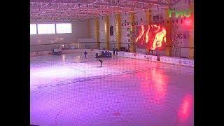В Новокуйбышевске открыли новый ледовый дворец