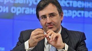 Главный экономист ЕБРР Сергей Гуриев: «Россия будет отставать от мировой экономики»