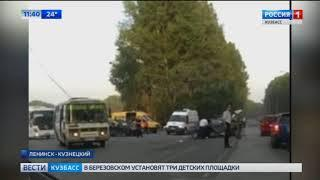 На трассе в Кузбассе произошло смертельное ДТП