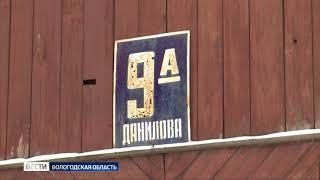 Аварийный дом в Череповце не могут расселить несколько лет