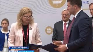 В Санкт-Петербурге был подписан букет важных для региона документов