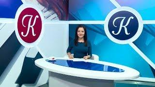Новости культуры - 09.10.18