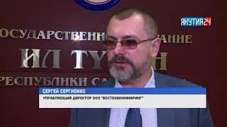 Строительство ГОКа на Томторском месторождении в Якутии начнется в 2020 году