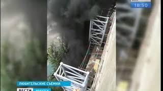 В Иркутске горело строящееся здание областного суда