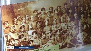 Забытые лица великой войны: новая выставка открылась в Вологде