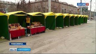Новосибирцы пожаловались на Пасхальную ярмарку в Дзержинском районе