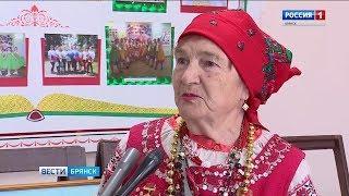 """""""Вести. Брянск"""" (эфир 15.10.2018 в 20:45)"""