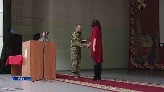 Женщин уфимского отряда спецназначения Росгвардии поздравили с 8 марта