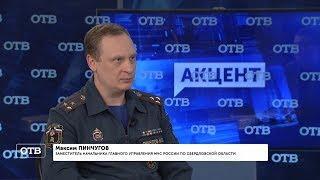 """""""Акцент с Евгением Ениным"""": Максим Пинчугов"""