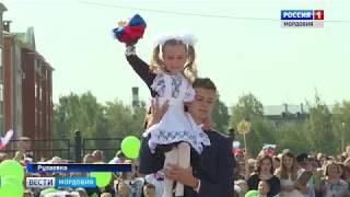 В Рузаевке впервые за 30 лет открыли новую школу