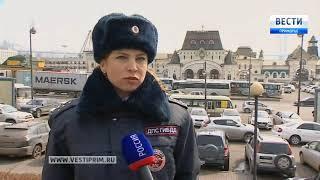 Программа «25/rus»: Как уберечься пешеходу на дороге?