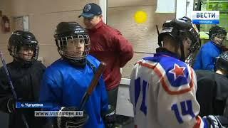 Детский состав хоккейной команды «Восток» готовится ко всероссийскому чемпионату «Золотая шайба»