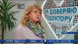 В Тюмени заработала бесплатная программа криоконсервации эмбрионов