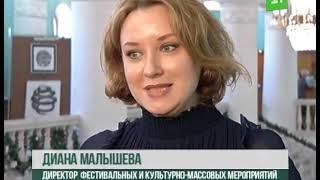 Челябинск — город высокой культуры. Сколько денег в 2019 году потратят на кино, театр и цирк