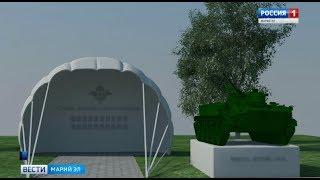 В Йошкар-Оле появится памятник воинам-десантникам - Вести Марий Эл
