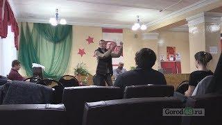 Липецкий театр «Компромисс» готовит спектакль по мотивам рассказов любимого писателя Николая II