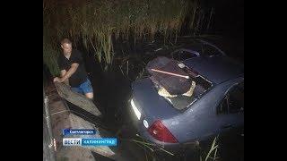 Полицейский спас жителя Светлогорска из тонущего автомобиля
