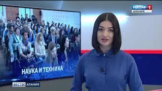 ВЕСТИ-АЛАНИЯ // 11.10.2018