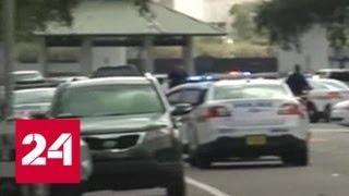 Расстрел в Джексонвилле: виртуальный проигрыш обернулся реальной трагедией - Россия 24