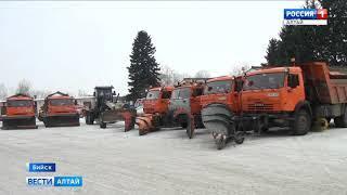 «Алтайавтодор» контролирует дорожную обстановку в Алтайском крае