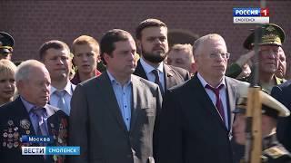 В Москве состоялись торжества, посвященные 75-летию освобождения Смоленщины